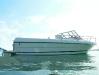 bateau-550-a-vendre-pas-cher-2