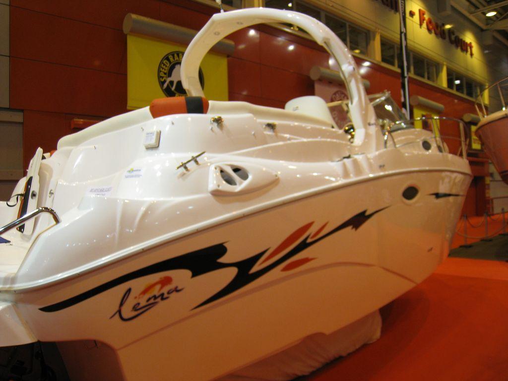 Lema Boat