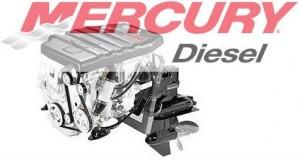 Mercury Diesel - Mercury reprend et commercialise la marque Cummins Mercruiser Diesel